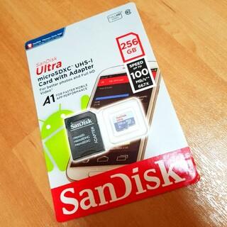 サンディスク(SanDisk)の【新品】SANDISK microSDXCカード 256GB(その他)
