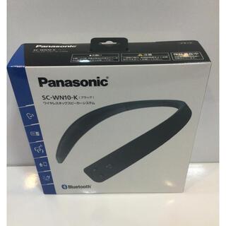Panasonic - パナソニック ワイヤレスネックスピーカー SC-WN10-K 新品未開封!