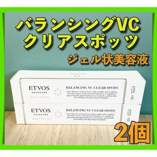 エトヴォス(ETVOS)のETVOS エトヴォス バランシングVCクリアスポッツ ジェル状美容液 2個(美容液)