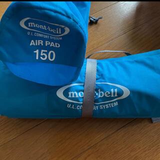 モンベル(mont bell)のULコンフォート   airpad モンベル エアパッド 150(寝袋/寝具)