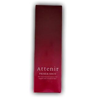 Attenir - アテニア プライマーショット 30mL 1個