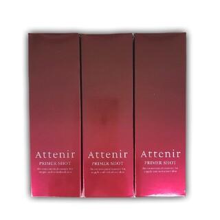 Attenir - アテニア プライマーショット 30mL 3個セット