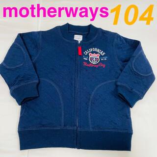 マザウェイズ(motherways)の新品未使用[マザウェイズ]ブルーオーシャンマリーンパーカー紺色 104size(ジャケット/上着)