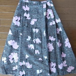 Drawer - Drawer フラワージャガードスカート
