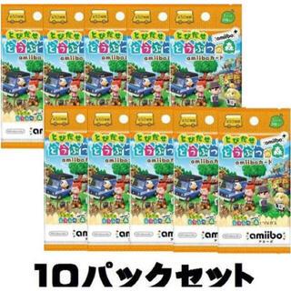 ニンテンドウ(任天堂)のとびだせ どうぶつの森 amiibo+ amiiboカード(10パックセット) (その他)