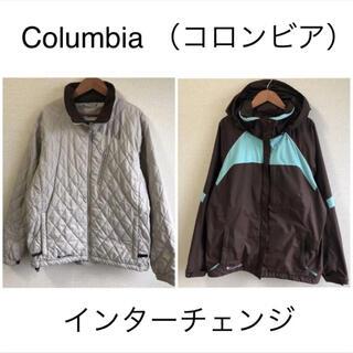 コロンビア(Columbia)のコロンビア パーカー と キルティングジャケット のセット(ブルゾン)
