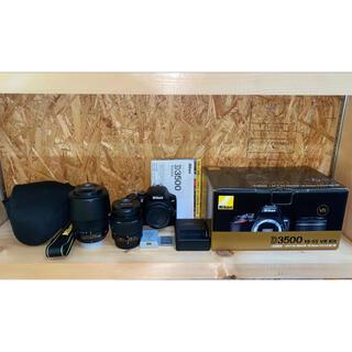 Nikon - Nikon D3500 18-55 VRkit+VRズームレンズ55-200mm
