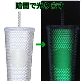 Starbucks Coffee - 新品 スタバ キラキラタンブラー