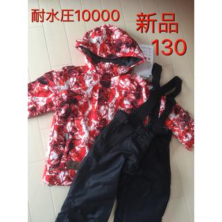 オンヨネ(ONYONE)の【新品】cosby キッズ ウェア 130 上下 スキースノボ 耐水圧10000(ウエア)