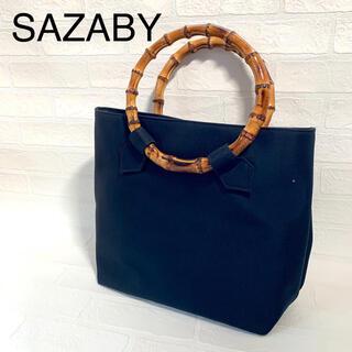 SAZABY - 美品SAZABY サザビー日本製 バンブーハンドルナイロンブラック