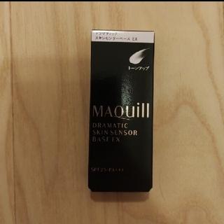 MAQuillAGE - 資生堂マキアージュドラマティックスキンセンサーベースEXトーンアップ25ml