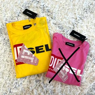 ディーゼル(DIESEL)の中村様専用❀新品タグ付き⭐︎子供用DIESEL 黄色のみ(Tシャツ/カットソー)