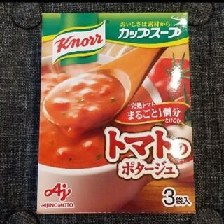 アジノモト(味の素)のクノール トマトのポタージュ(インスタント食品)