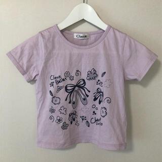 CHACOTT - チャコット Tシャツ 130 キッズ