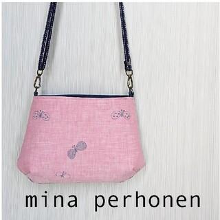 mina perhonen - ミナペルホネン 小さめ 斜め掛け ショルダー&ポーチセット 新作 choucho