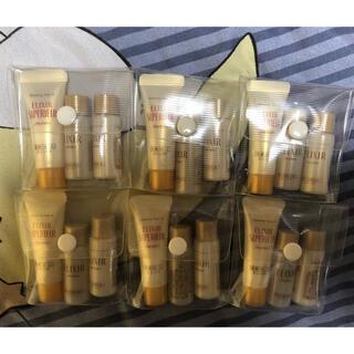 ELIXIR - エリクシール シュペリエル 洗顔化粧水乳液 トラベルセット