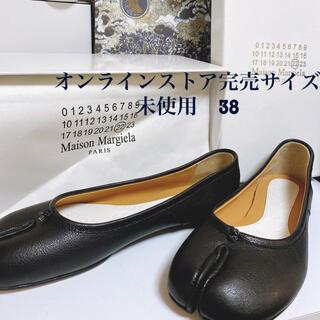 Maison Martin Margiela - 38 ブラック マルジェラ バレリーナ フラット tabi
