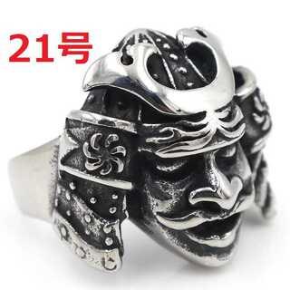 入手困難 和風 鎧 武者 侍 サムライ シルバー リング 指輪 21号