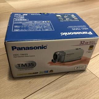 Panasonic - Panasonic デジタルハイビジョンビデオカメラ HDC-TM35-W