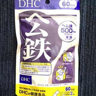 DHC - クーポン・ポイント利用❣️DHC🍀ヘム鉄🍀2ヶ月分