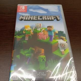 Nintendo Switch - Minecraft Switch マインクラフト 新品未開封