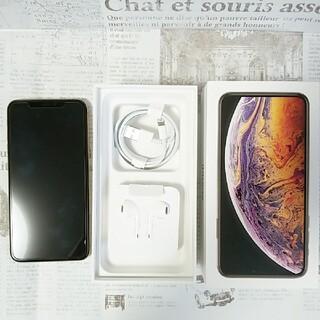 アップル(Apple)のiPhone Xs Max Gold 64 GB docomo(スマートフォン本体)