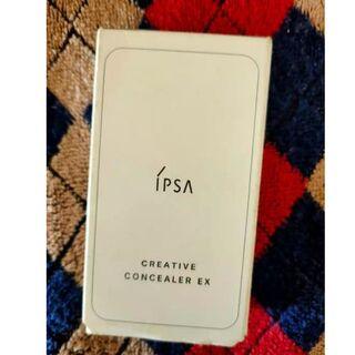 イプサ(IPSA)のイプサ クリエイティブコンシーラー EX(クレンジング/メイク落とし)