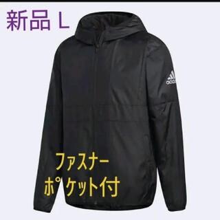 adidas - 【新品 L】アディダス ナイロンジャケット