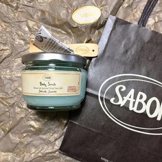 サボン(SABON)の新品未使用品!SABON ボディスクラブ S ジャスミン 320g(ボディスクラブ)