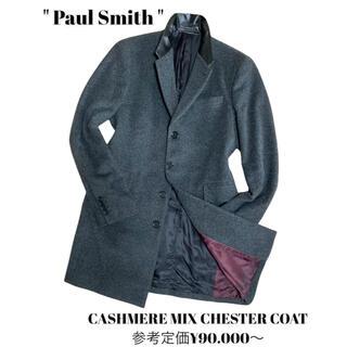 Paul Smith - PS Paul Smith ポールスミス 高級カシミヤ混チェスターコート 襟羊革