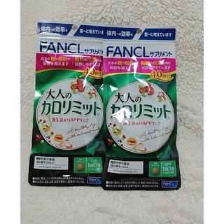 FANCL - 専門出品です。すー様購入様専用