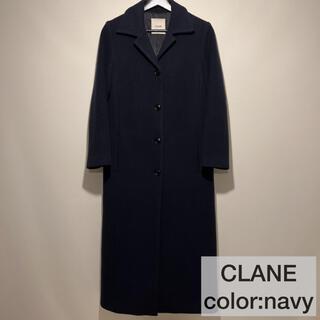 ACNE - CLANE クラネ ロングコート 濃紺