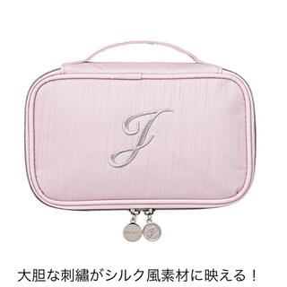 JILLSTUART - 【即購入OK・送料無料】オトナミューズ11月号付録