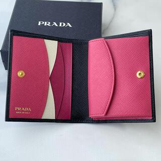 PRADA - PRADA プラダ 財布 二つ折り財布 バイカラー ブラック×ピンク 未使用