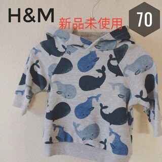 エイチアンドエム(H&M)のH&M 70 新品未使用 パーカー(トレーナー)