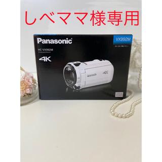 Panasonic - 《即発送/新品未開封/保証付》パナソニック4KビデオカメラHC-VX992M-T