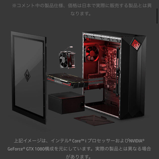 OMEN PC 5700XT/3700X