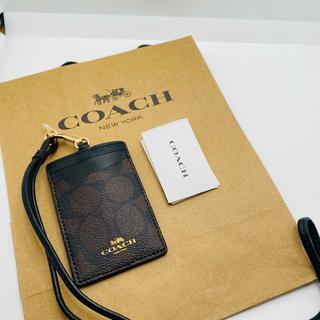 コーチ(COACH)のコーチ COACH シグネチャー PVC ランヤード ID ケース(パスケース/IDカードホルダー)