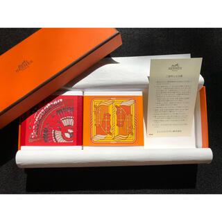Hermes - エルメス ソープ フレグランスソープ 2個 お箱付き
