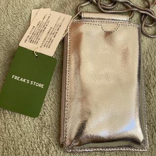 FREAK'S STORE - BEAURE FREAK'S STORE チェーン ショルダー ウォレット