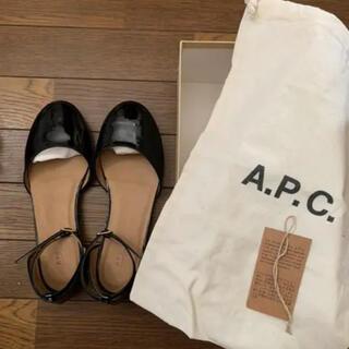 A.P.C - 美品 A.P.C. エナメルフラットシューズ