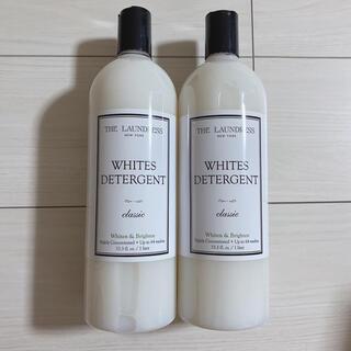 アーバンリサーチ(URBAN RESEARCH)のザランドレス ホワイトデタージェント 洗剤 (洗剤/柔軟剤)