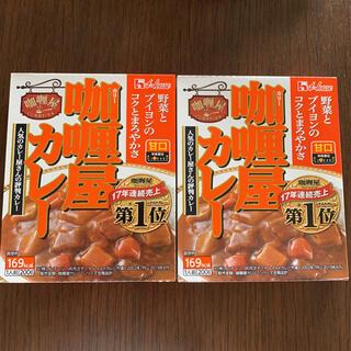 ハウスショクヒン(ハウス食品)のハウス カリー屋カレー 甘口 2人前(レトルト食品)