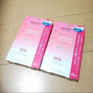 ミノン(MINON)の♪ミノン ぷるぷるしっとり肌マスク 保湿マスク 2箱セット 新品未開封♪(パック/フェイスマスク)