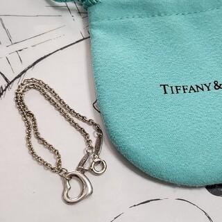 Tiffany & Co. - ティファニー オープンハート ブレスレット シルバー ほぼ未使用