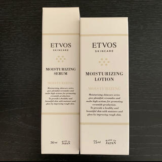 エトヴォス(ETVOS)のETVOS  モイスチャライジングセラム モイストライジングローション 2点(美容液)