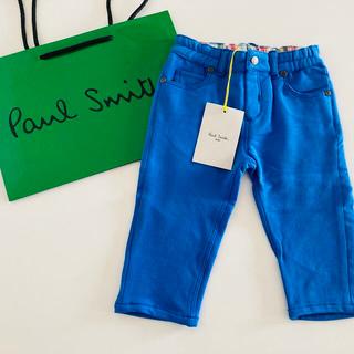 ポールスミス(Paul Smith)の【新品】ポールスミス ベビー・長ズボン 1A(80cm) (パンツ)