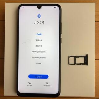 HUAWEI - HUAWEI nova lite3BK 32 GB UQ mobile
