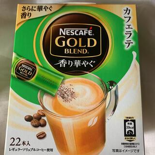 Nestle - ネスカフェゴールドブレンド 香り華やぐ カフェラテ