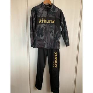 ATHLETA - ATHLETA アスレタ 160ジャージ 上下セット ジュニア 160cm 黒